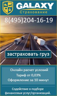 Доставка товаров из Европы в Россию: как работает профессиональный сервис