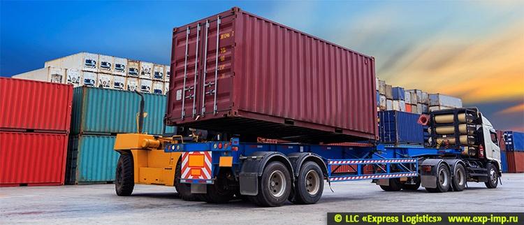Перевозка контейнеров и грузов из Китая
