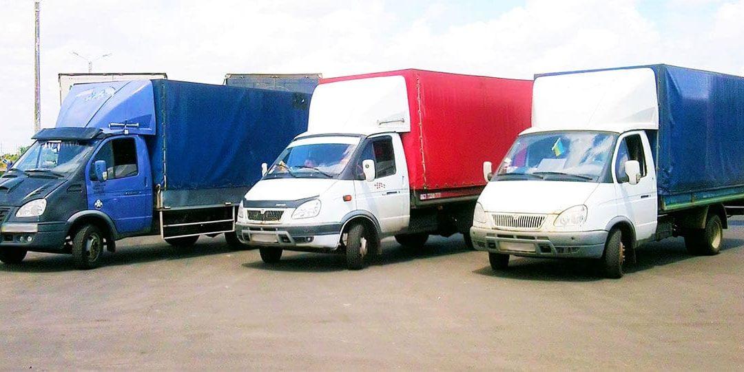 Как осуществляются грузоперевозки на грузовой Газели